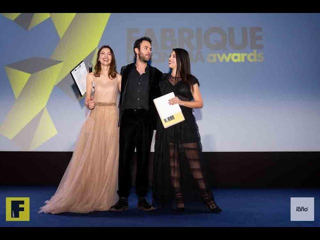 Fabrique du Cinéma Awards 2019, la quinta edizione